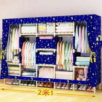 JS28衣橱130cm实木加固大码组装简易布艺牛津布衣柜双人收纳层架
