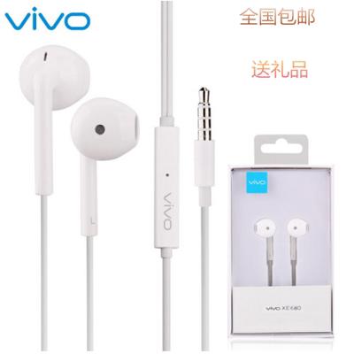 vivo 原装耳机正品X9vivoX20vivoX6X5X7Plus原配51vivoy67vivoy66品牌巨惠