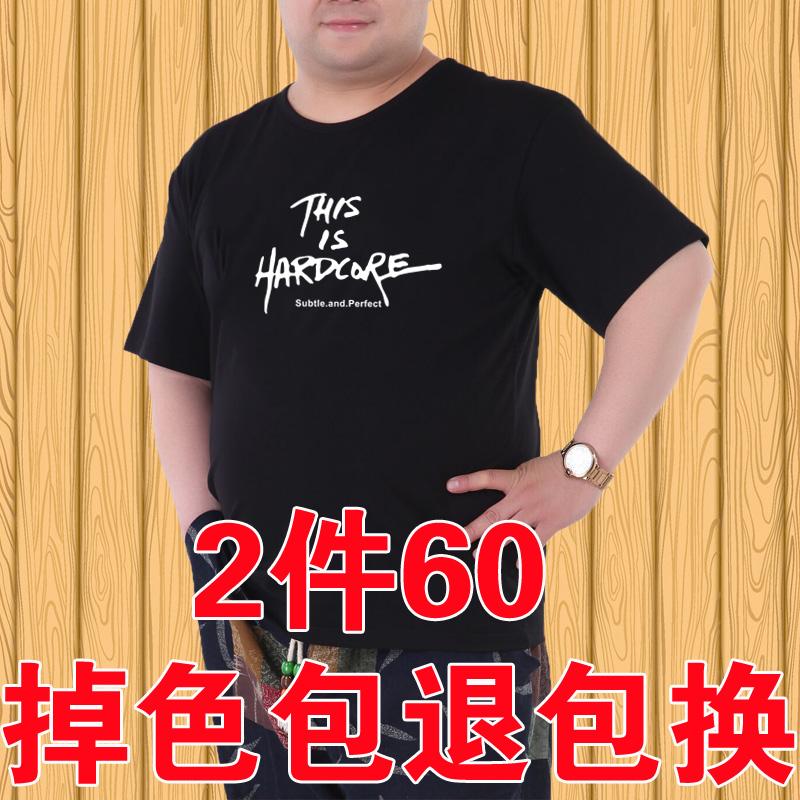 夏季胖子T恤男短袖宽松加肥加大码男装纯棉潮流肥佬半袖丅恤衣服
