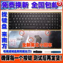 游戏有线无线键盘鼠标套装台式笔记本电脑通用usb牧马人家用办公