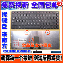 z480 Z385 笔记本键盘 Z380A Lenovo联想G480 Z485 G480A 配件