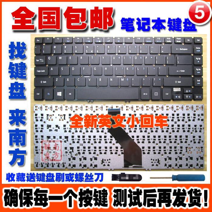 宏基v5-472g键盘