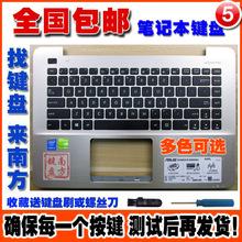 华硕 X455L K455 A455 R455 DX882L W419L Y483C F455 键盘带C壳