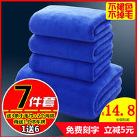Car wash towels 60 160 Wipe towel cloth Water absorption Thicken lint Large car Special cloth supplies