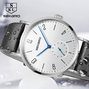 送礼表包豪斯全自动机械表简约男表时尚潮流防水钢带正品男士手表