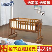 婴儿床bb床摇篮床实木摇篮婴儿摇床多功能便携式摇篮婴儿摇篮摇床
