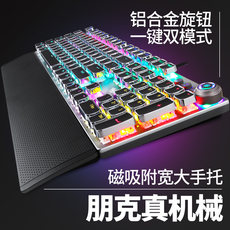 Tarantula F2088 steampunk real mechanical keyboard mouse set green axis black axis red axis tea axis net bar eat chicken desktop laptop cable esports with hand support game keyboard machinery