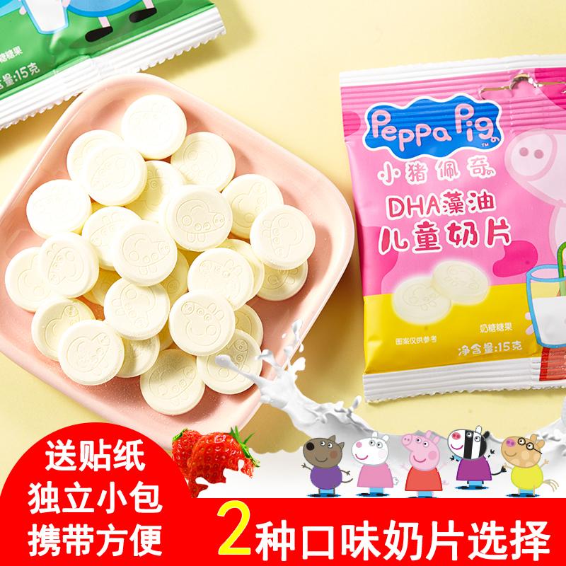 Pig益生藻油儿童小猪佩奇零食Peppa