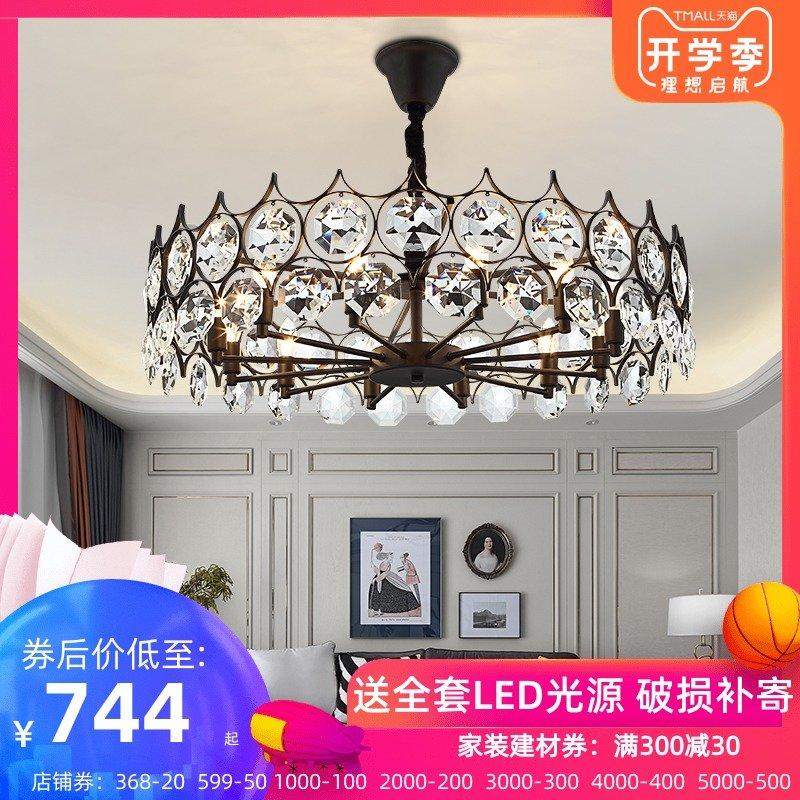 美式轻奢水晶客厅吊灯现代简约大气卧室餐厅灯具家用温馨创意灯饰