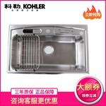 科勒正品德卡黛304不锈钢水槽厨盆单槽台上厨盆 含刀具K-3644T-NA