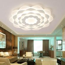 创意LED玫瑰花异形亚克力吸顶灯个性超薄大气客厅卧室会议室顶灯