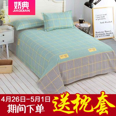 老粗布床单纯棉粗布排行榜