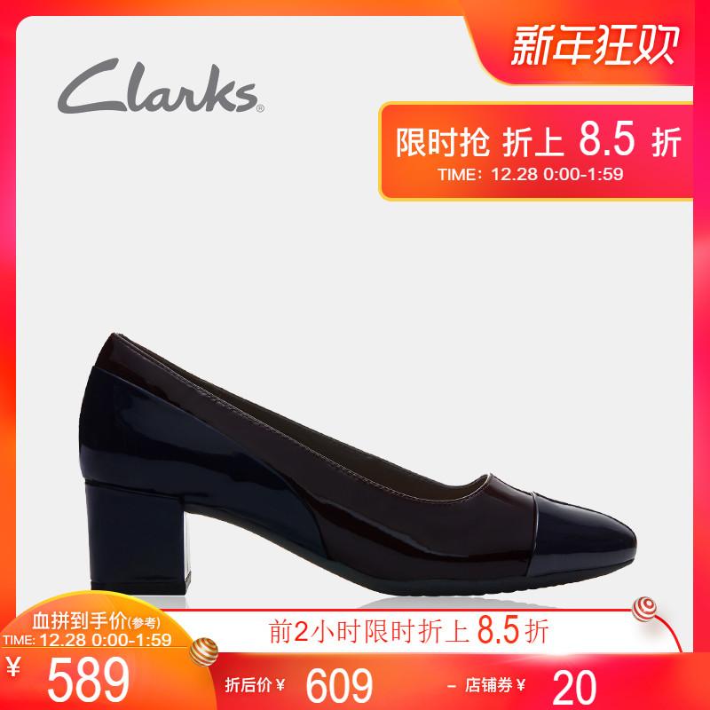 clarks其乐女鞋秋冬2018新款Tealia Sera浅口粗高跟鞋单鞋皮鞋女
