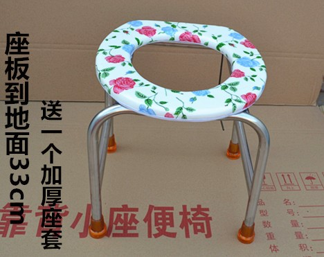 加固加厚中老年坐厕椅防滑老人蹲便器 家用