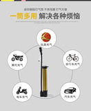 Electric unicycle gas cylinder portable gas cylinder bicycle high-pressure mini gas cylinder ball gas