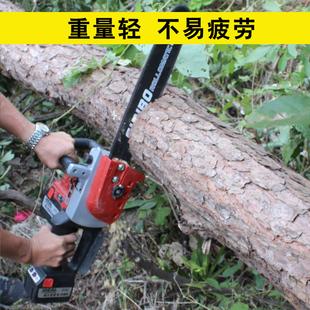 电锯锂电池式链条据木工剧家用手提无线大功率迷你户外伐木锯充电