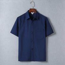夏季薄款男士衬衣中老年人短袖衬衫爷爷宽松506070岁老人爸爸装
