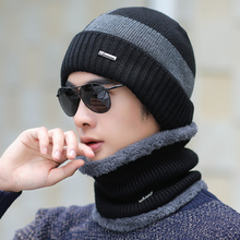 Hats, men, winter, warmth, wool, hat, Korean version, tide man, autumn winter, cashmere cycling, cotton hat, and cold resistant knitted caps.