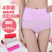 Daily specials 4 boxes of high waist ladies underwear cotton briefs cotton comfortable breathable tummy hip pants