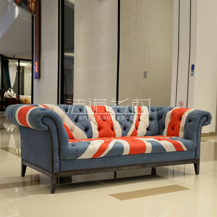 复古英式沙发
