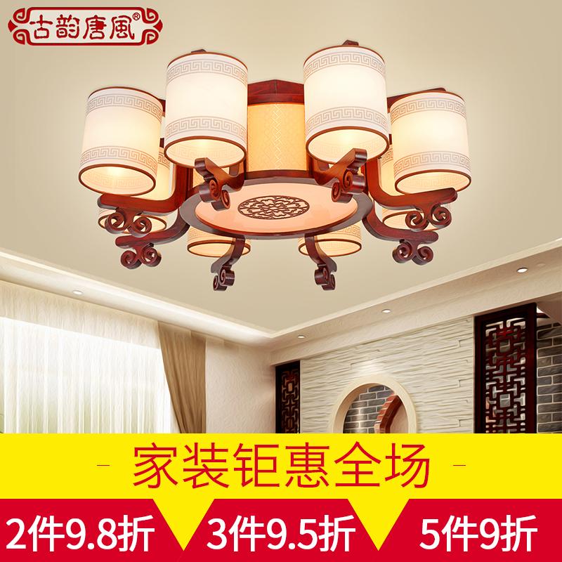 中式實木仿古吊燈燈飾