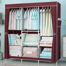 布衣柜简约现代经济型宿舍挂衣柜布衣橱 简易衣柜布艺租房家用组装