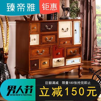美式式家具专卖店