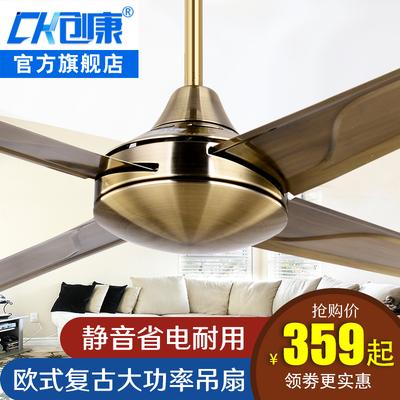 美式电风扇