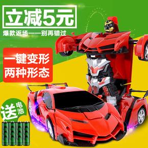 一键变形遥控汽车充电儿童玩具机器人金刚兰博基尼遥控变形车男孩