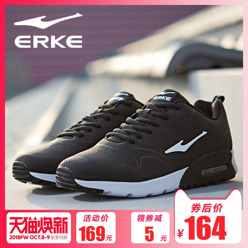 鸿星尔克erke正品秋冬男子休闲运动鞋舒适半掌气垫跑鞋耐磨跑步鞋