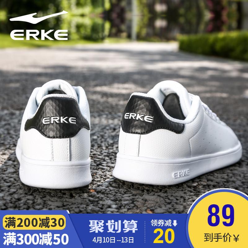 鸿星尔克板鞋男春季新品情侣百搭透气小白鞋女子休闲鞋运动鞋学生