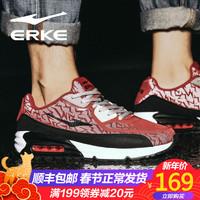 鸿星尔克冬季新款休闲男士鞋子秋季气垫减震跑步鞋学生旅游运动鞋