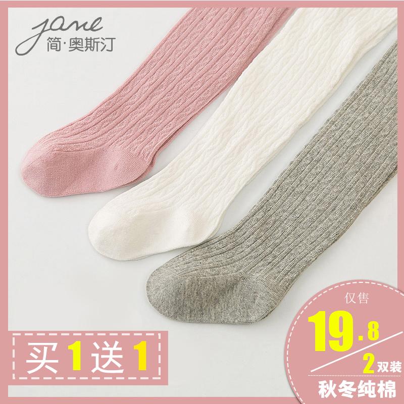 宝宝连体袜裤