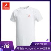 极星户外男圆领T恤春夏排汗运动短袖 AGTD11385 AGTD12386
