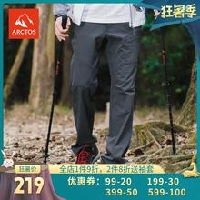 速干褲 極星戶外男款 彈力徒步運動登山褲 春夏輕薄修身 AGPC11197