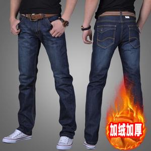 秋冬季休闲直筒宽松大码牛仔裤男士青年商务加绒裤加厚保暖长裤子