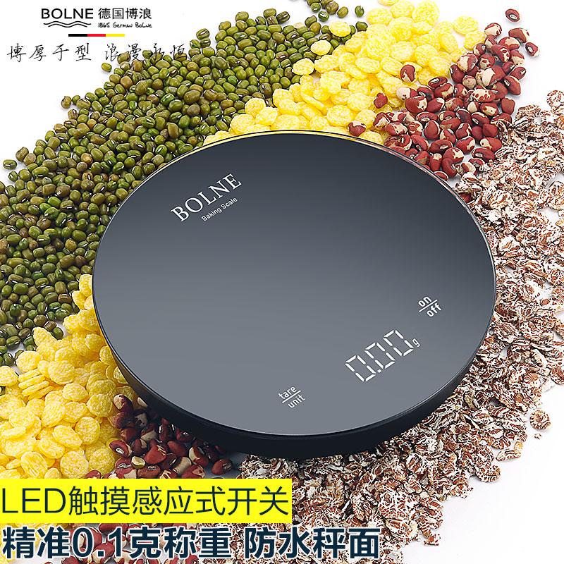 德國博浪 稱重器0.1克精準廚房秤家用食物稱烘培電子秤珠寶小秤