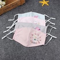 可调节男女宝宝口罩纯棉冰丝3-5岁小孩2-4婴幼儿防晒春秋夏季薄款