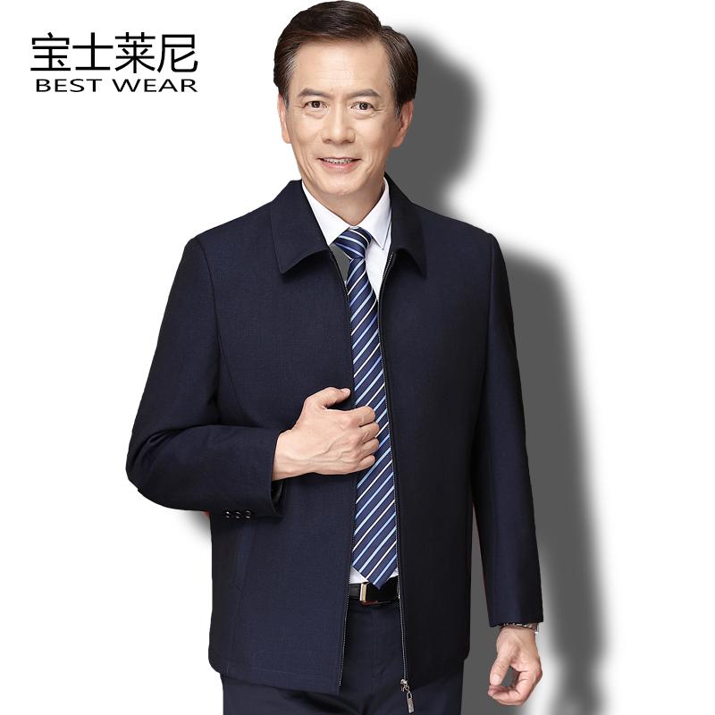 中老年夹克男商务休闲男装上衣老年人宽松夹克衫春秋款爸爸装外套