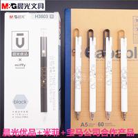 晨光优品+米菲系列h3603中性笔晨光宝马合作签字笔 0.5mm子弹头笔