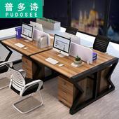 职员办公桌四人位员工电脑桌椅组合简约现代2/4/6工作位屏风六人