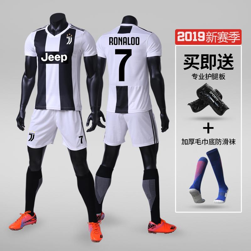 足球服套装男尤文图斯C罗训练队服成人夏季运动比赛光板定制球衣