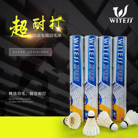 Authentic badminton cork resistant to fight king 6 12-piece goose feather indoor and outdoor training to fight bad rotten badminton