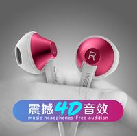 苹果线控低音耳机