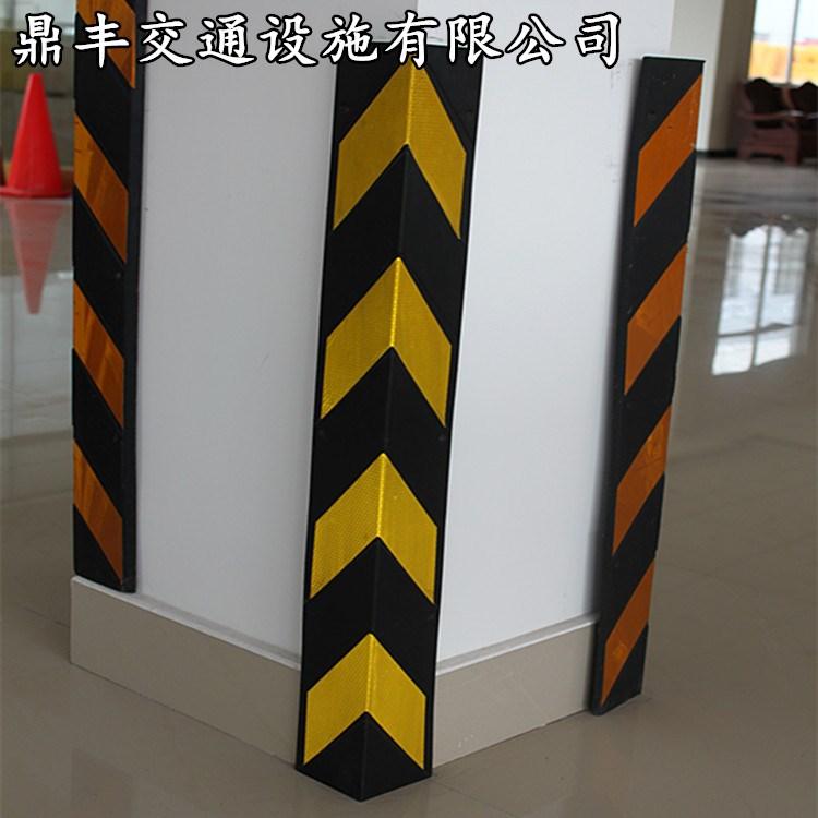 优质橡胶反光护墙角防撞条保护条车库转角墙体护角特价安全警示条