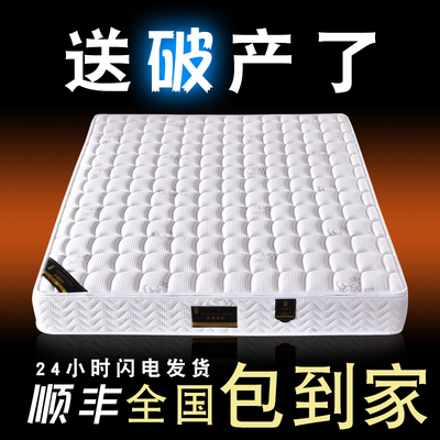 棕簧软硬两用床垫