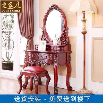 欧式梳妆台 公主 卧室化妆台深色宜家 网红 化妆桌子 迷你 小户型牌子口碑评测