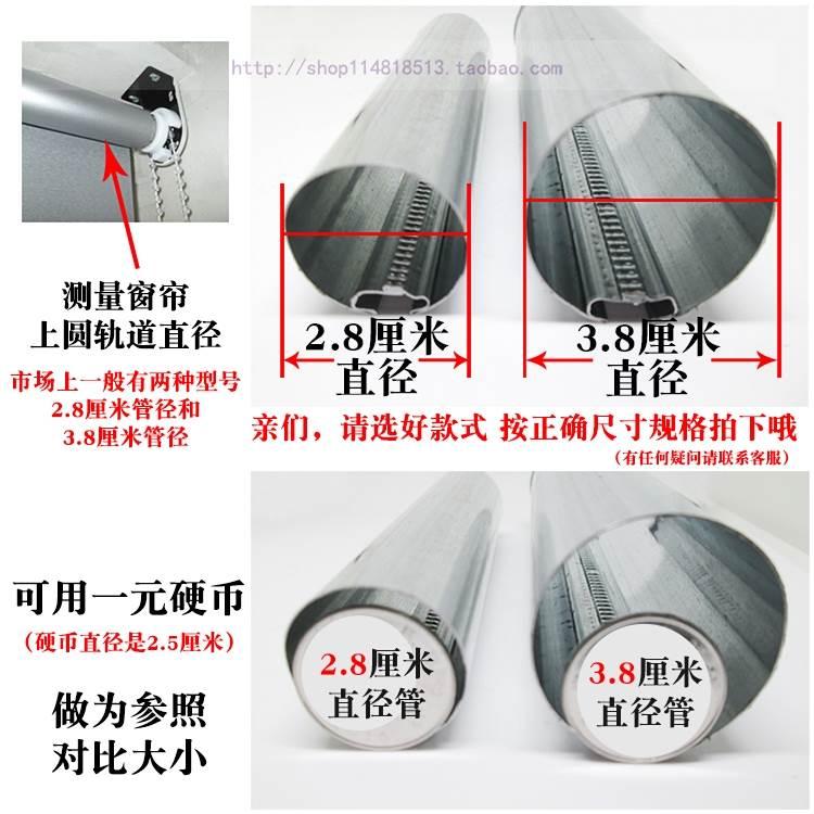 拉升轴转零件卷轴优质窗帘卷帘遮光 配件手拉拉链式套装下拉滑动