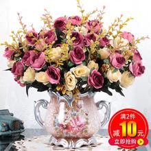 饰塑料花艺 欧式仿真花束绢花插花摆件客厅茶几餐桌假花干花盆栽装图片