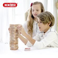 米米智玩 拓品釜底抽薪加强版层层叠 叠叠乐儿童成人桌游积木玩具